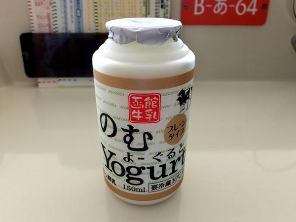 のむYogurt(プレーン) 150円