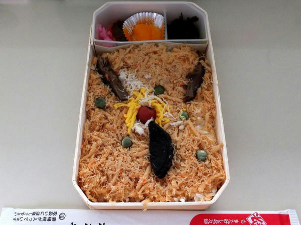 かにめし弁当 1050円
