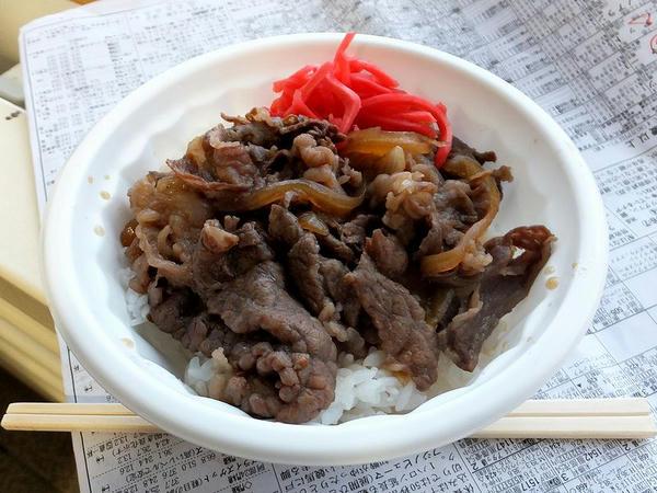 牛丼 500円