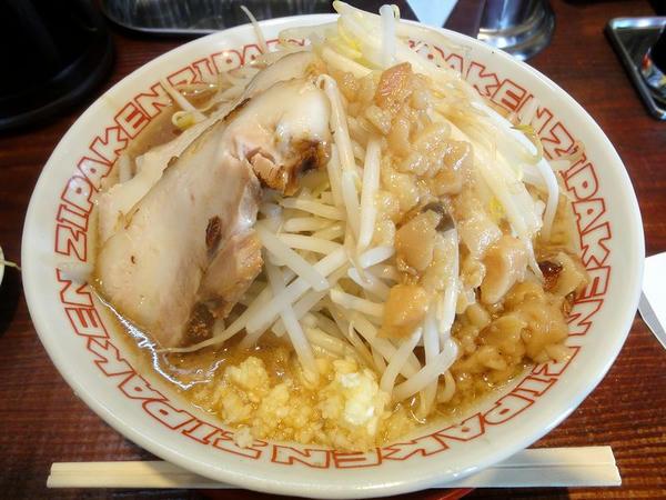 濃厚豚骨ジパング麺(小盛) 609円