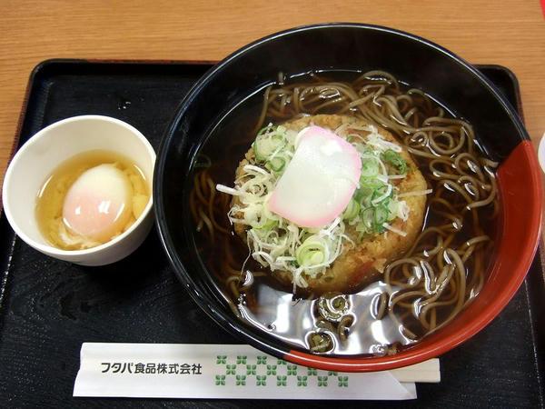 かき揚げそば 530円 + 温泉玉子 50円