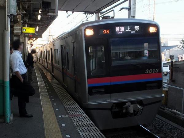 乗車した京成電鉄の普通列車