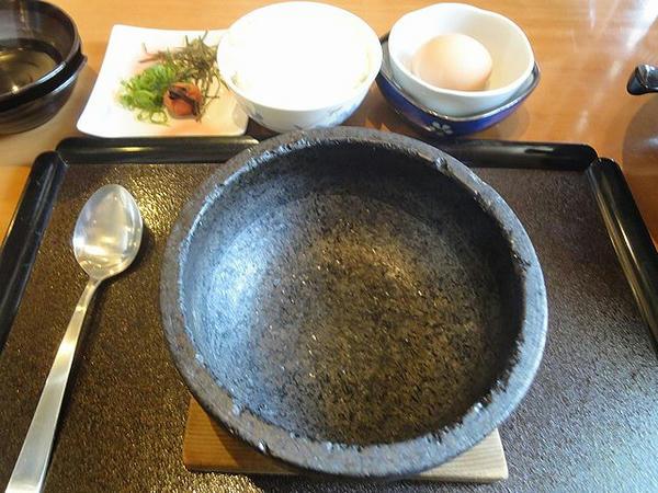 石焼雑炊 300円