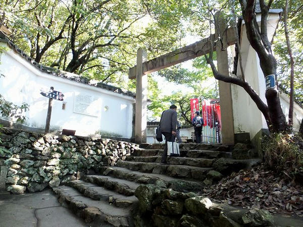 二ノ丸門跡