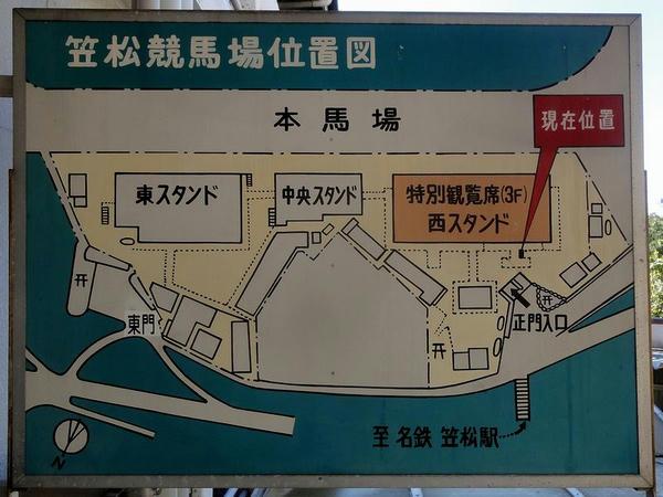 笠松競馬場位置図