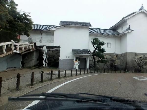 彦根城を後に