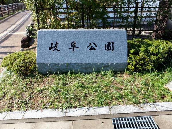 岐阜公園の碑
