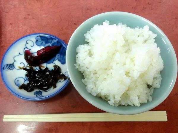 ライス(普) 150円
