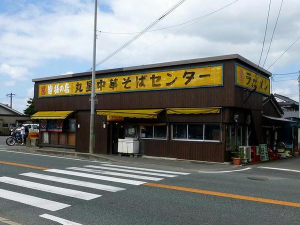 ラーメン 380円 + 替麺 100円