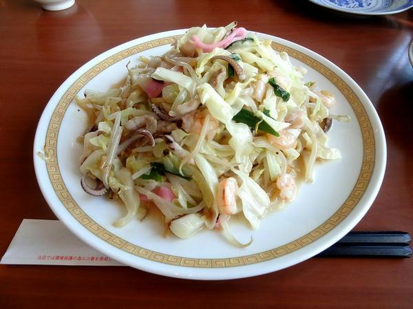 皿うどん(太麺) 997円