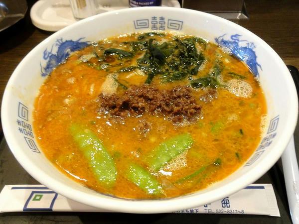 塩担々麺 750円