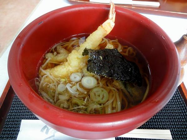 天ぷら稲庭うどん 890円
