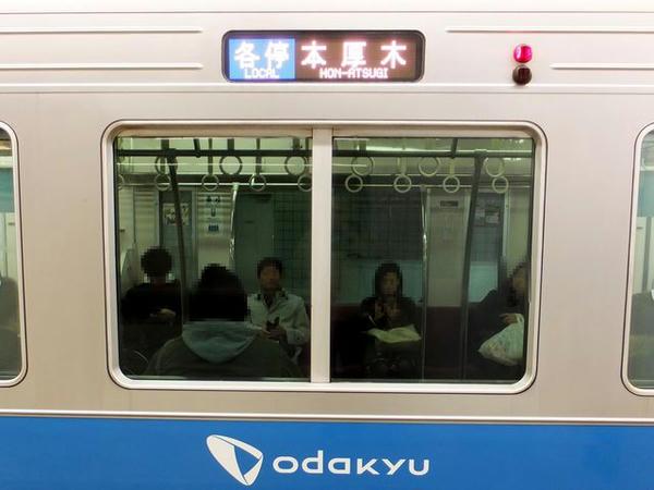 新宿駅で小田急線に乗り換え