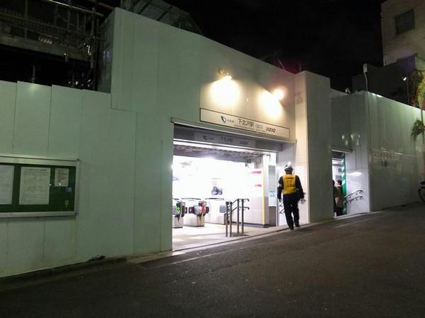 下北沢駅に到着