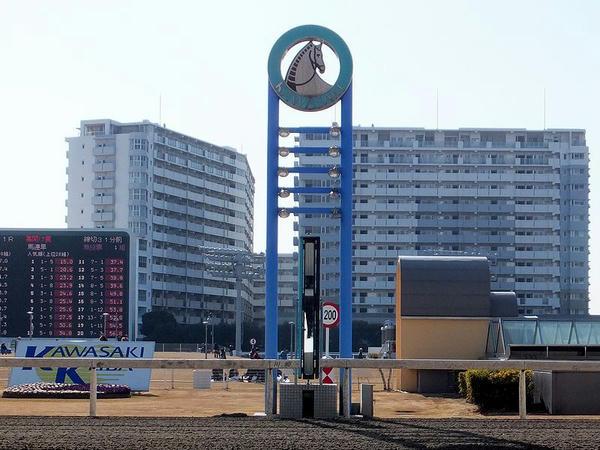 川崎競馬場のゴール板