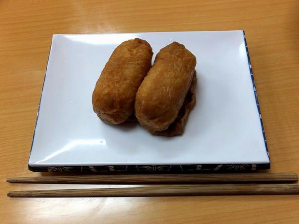 いなり 70円×2個
