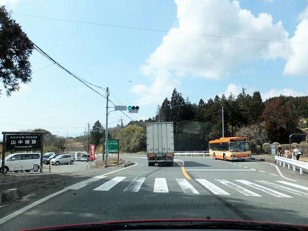 山中城跡の信号