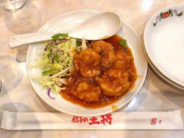 エビチリ(ジャストサイズ) 350円