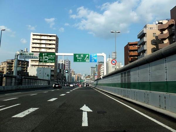 首都高速池尻出口から一般道へ