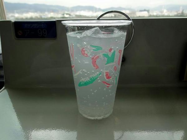 酎ハイ(レモン) 250円