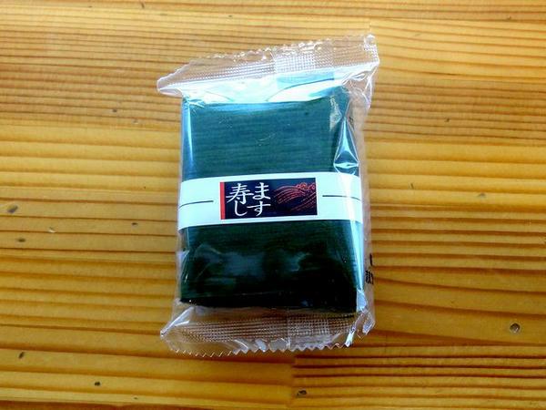 1口ます寿司 120円