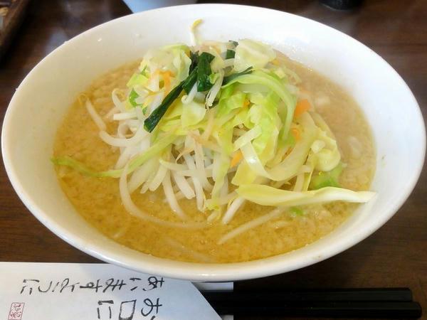 味噌拉麺 660円