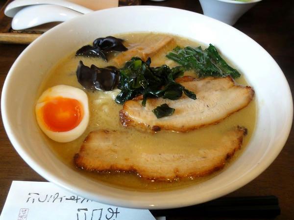 熟成miso 深<しん> 820円