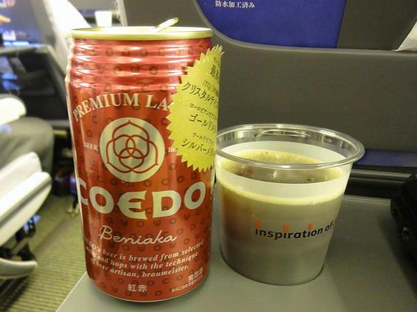 COEDO 紅赤 -Beniaka- 500円(おつまみ1品付き)