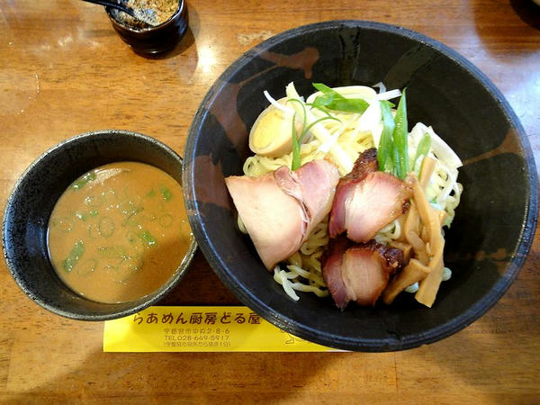 あさの豚のほっぺたご飯(小) 250円