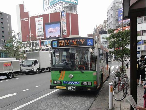 高田馬場駅前停留所から都バスに乗車