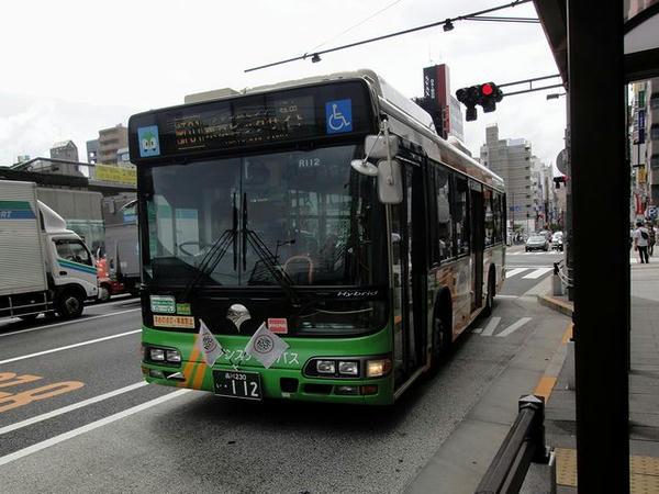 浜松町駅前停留所から都バスに乗車