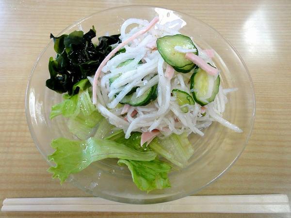 大根サラダ 500円