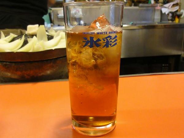 ウーロン茶 315円