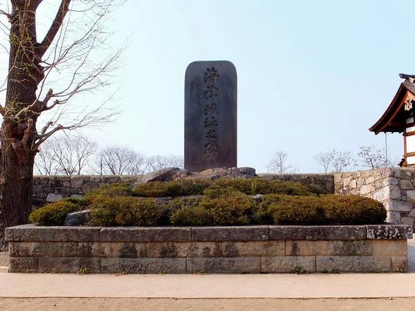 本丸内にあった海津城趾之碑