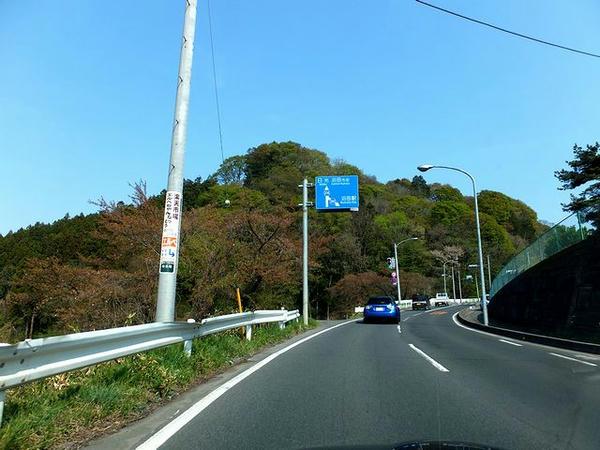 沼田城へと向かう途中