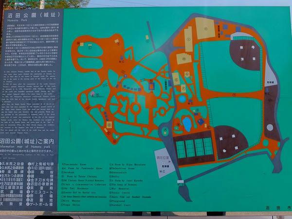 沼田公園の案内図