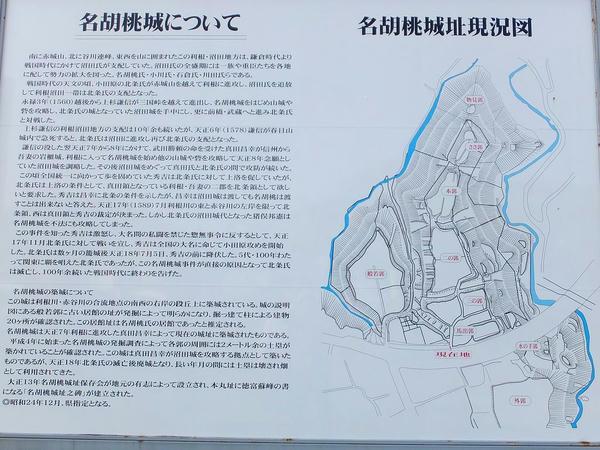 入口付近の案内図
