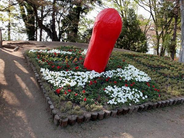 (一瞬危ないものに見えた)沼田公園にあった天狗の鼻