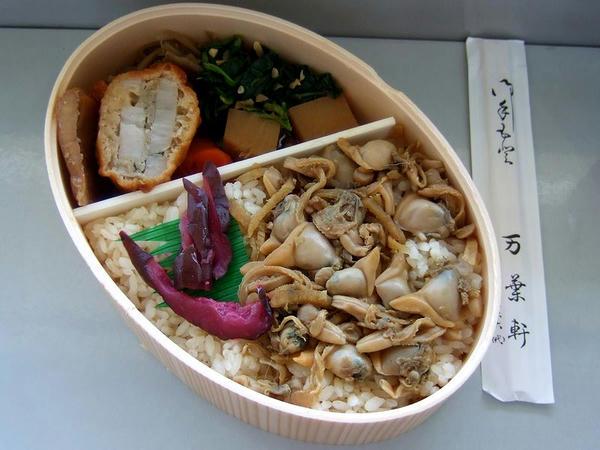 漁り弁当 1,050円