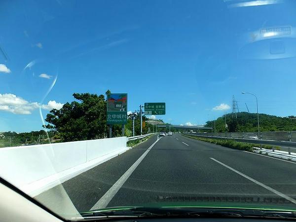 沖縄自動車道で中城へ