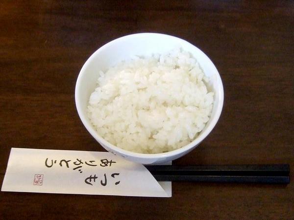 ライス(小) 52円