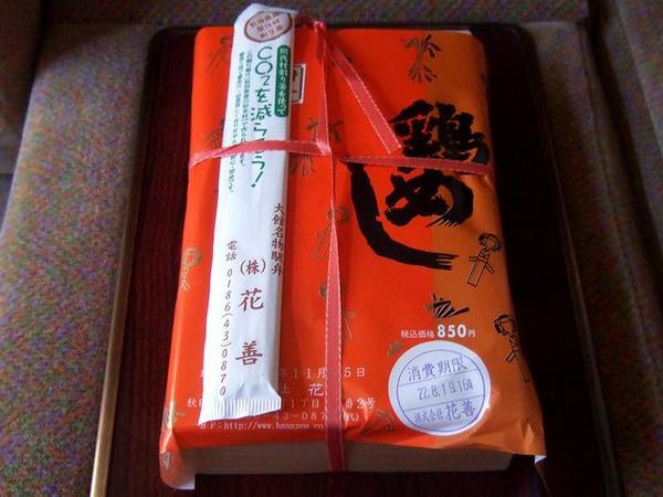 鶏めし弁当のパッケージ