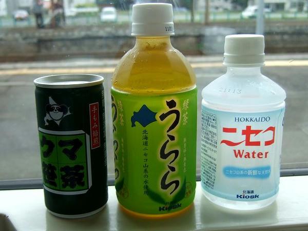 クマ笹茶 120円 と 緑茶うらら 110円 と HOKKAIDOニセコWater 100円