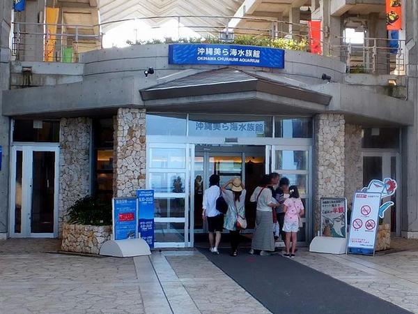水族館入口付近