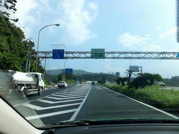 許田ICから再び沖縄道へ