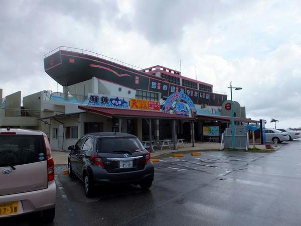 うるま市海の文化資料館(はこの2階)
