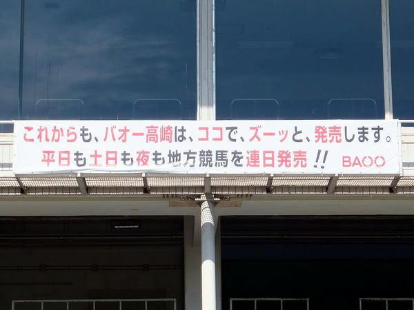 建物に掲げられていたとても素晴らしい言葉