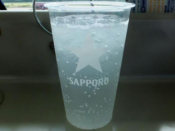 レモンサワー 350円