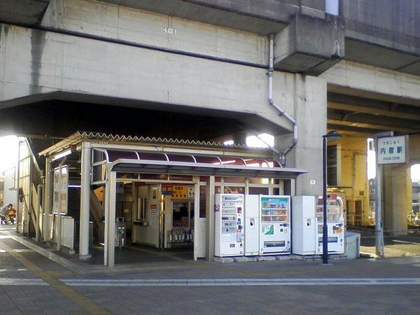 内宿駅外観