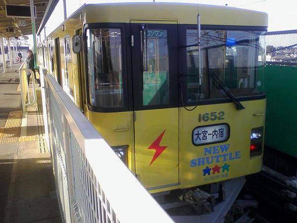 発車を待つ1602A